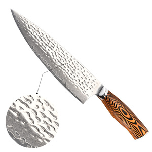 "Top 10 Carbon Steel VG10 8"" Damascus Chef Knife"