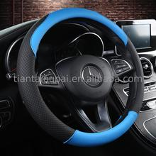 2017 Quality leather leather wheel cover