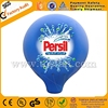 Top quality durable inflatable helium balloons F2053