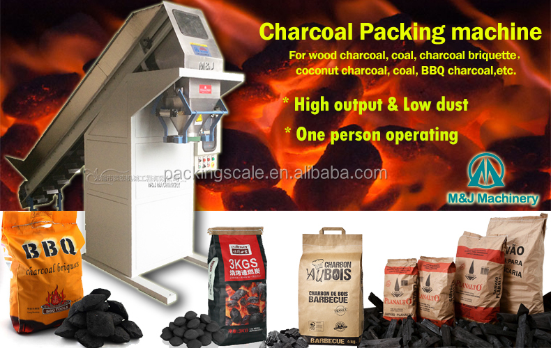 Briquettes de charbon machine d 39 emballage charbon de bois - Briquette de charbon ...