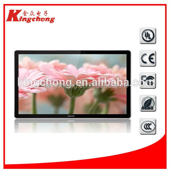 elevator advertising monitor wifi wall mount lcd display