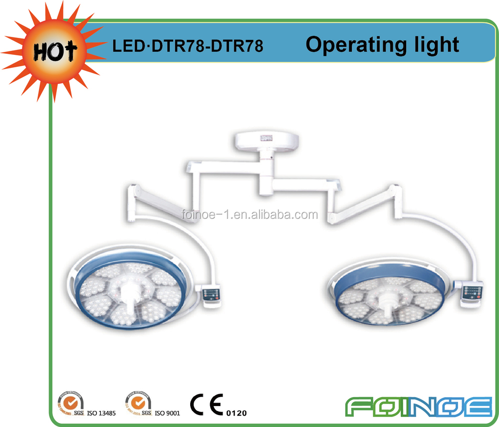 LED.DTR78/DTR78 HOT selling ce approved led operating room light