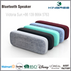 2016 new and hot speaker portable mini wireless bluetooth speaker with convenient digital devices for climbing,outdoor sports