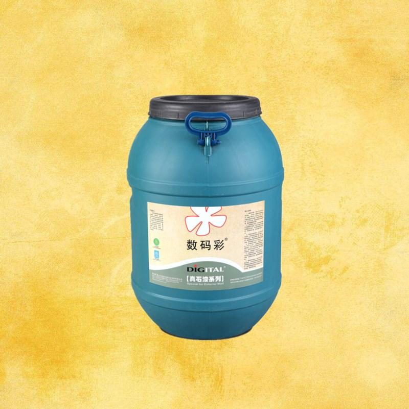 Asian Paints Texture, Asian Paints Texture Suppliers and ...