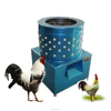 Chicken Scalder Plucker Machine For Sale With Low Price Poultry Processing Equipment For Sales