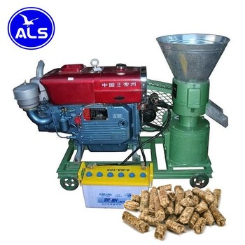 Diesel Engine Working >> Diesel Engine Working Saw Dust Pellet Machine Sawdust Wood Pellet Mill Buy Diesel Engine Pellet Mill Sawdust Wood Pellet Mill Saw Dust Pellet