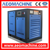 200HP 150KW screw type portable marine air compressors