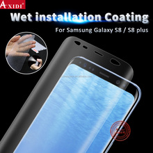 scratch resistant matte film wet application for samsung s8 plus phone protector