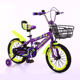 China Wholesale Used 14 inch Children Bicycle/Kids Road Bicycles