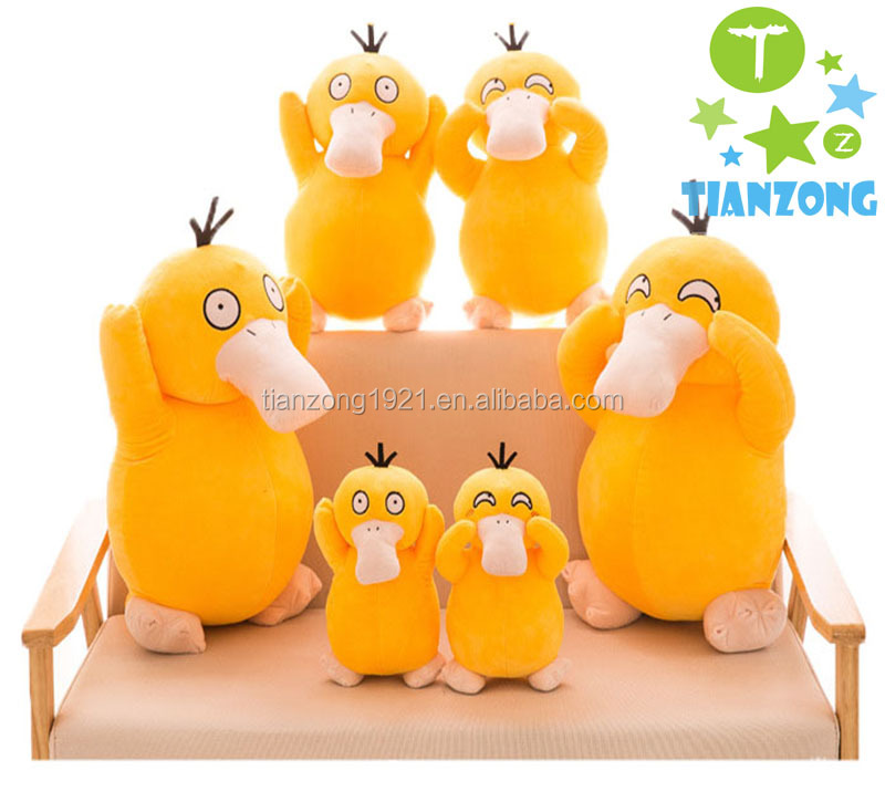 Duck Toys For Toddlers, Duck Toys For Toddlers Suppliers and ...