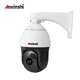 27X Optical Pan/Tile /Zoom Technology Security Speed Dome Camera
