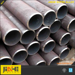 cuni alloy pipe monel k500