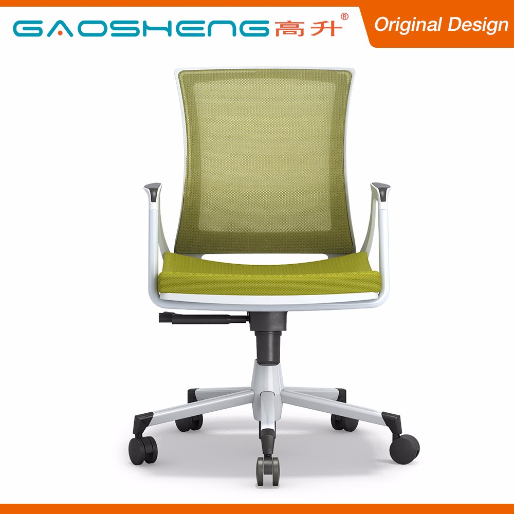 GS-G1806E department store furniture Apple computer rolling office chair