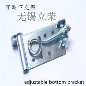 Garage Door Bottom Bracket Garage Door parts Industrial door bracket