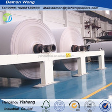 core board paper snow white coated grey back duplex board paper for packaging and printing