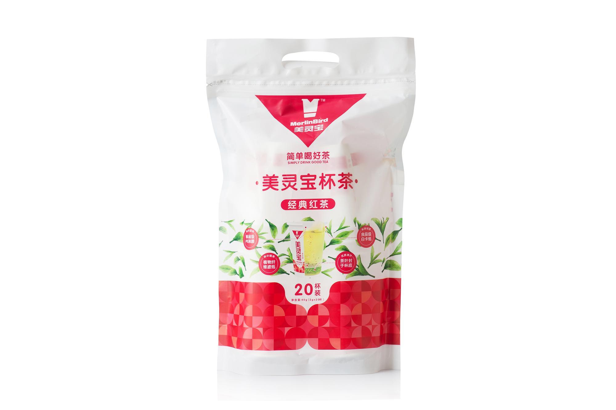 Herbal Tea with Good Quality with Bag Packed - 4uTea   4uTea.com