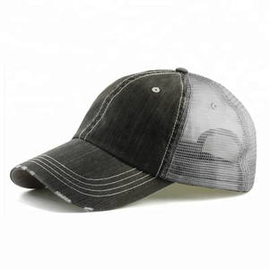 2b6d2684920d3 Vintage Trucker Hats Wholesale, Suppliers & Manufacturers - Alibaba