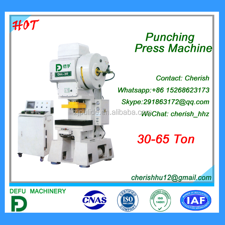 High precision strong steel frame punching press machine