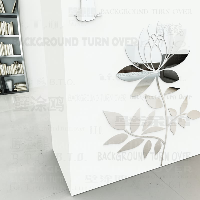 DIY Spring nature single plant flower sakura wall stickers for sofa wall corner home decor R069