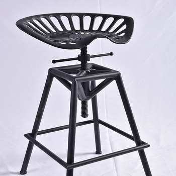 Vintage French Style Industrial Metal Bar Stool