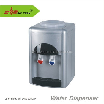 Desk Top Mini Water Dispenser Cooler Tabletop Fountain Hot Cold Office Silver 5 Gallon
