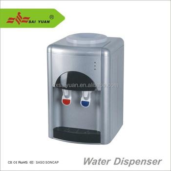 Desk Top Mini Water Dispenser Cooler Tabletop Fountain Hot Cold Office Silver 5 Gallon