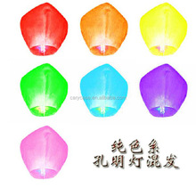 Cheap price diamond shape sky wish paper lanterns for wedding decoration Made in China