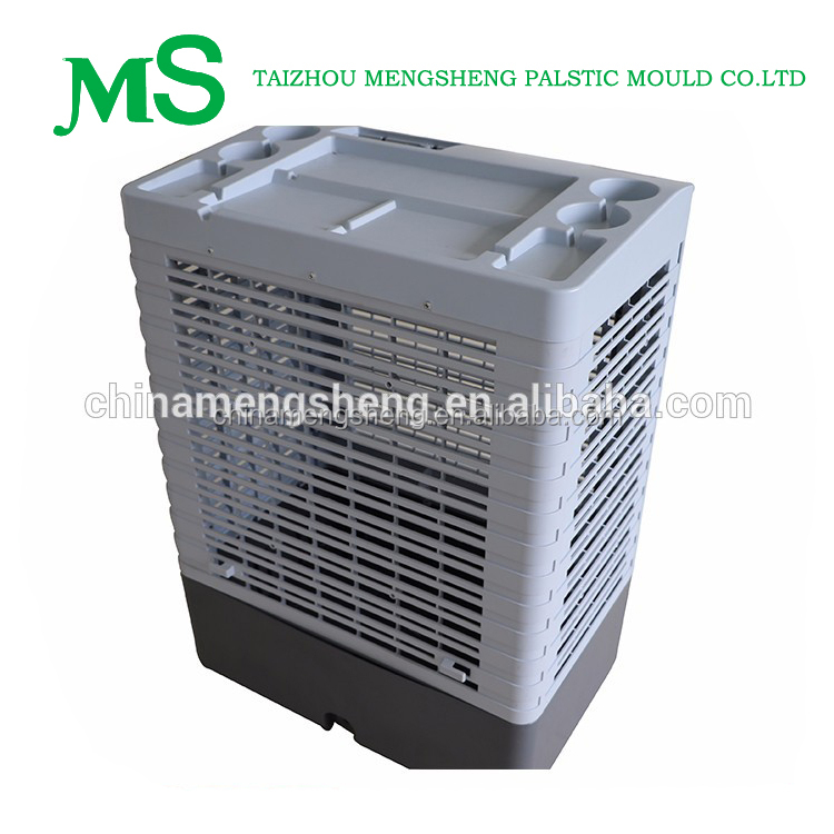 Have Mold ! ! ! Manufacturer Advanced OEM Customized Air Cooler