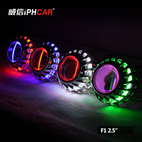 Best price ! IPHCAR automobiles & motorcycles HID bixenon projector lens with H1 xenon bulb