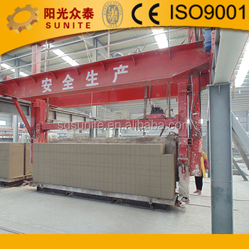 Non Autoclaved Aerated Concrete Aac Production Line - Buy Non Autoclaved  Aerated Concrete,Aac Block Making Machine,Cement Block Making Machine Price