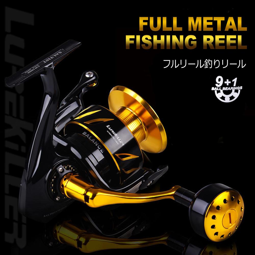 series high end surf stainless steel gears fishing spinning reel
