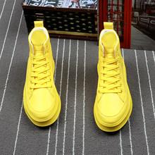 Мужские кроссовки на платформе, визуально увеличивающие рост, уличного стиля, в стиле хип-хоп, желтого цвета, белого цвета, 2020(Китай)