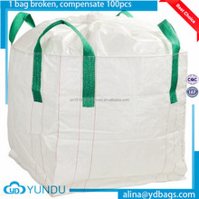 Price Of 5kg 10kg 25kg 50kg China Small Big Plastic Pp Cement Bag,Cheap Polypropylene Woven Sack Rice Flour Sugar Pp Woven Sack