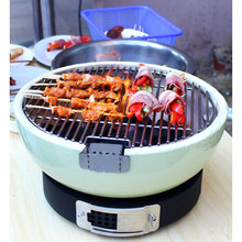Indoor Smokeless Grill Wholesale, Grill Suppliers - Alibaba