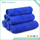 Eurow Microfiber 14 x 14in 300 GSM cleaning towel