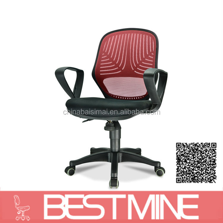 C13 Mordern Commercial Plastic Chair