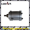 best quality motorcycle engine parts starter motor