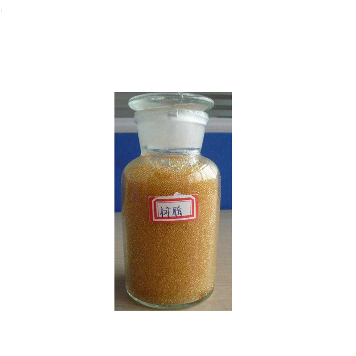 rohm and haas <strong>resins</strong> amberlite IRC 74 76 84 ion exchange <strong>resin</strong>