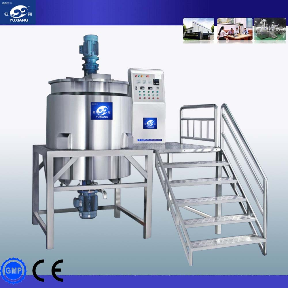 China the best high shearing industrial hot mixer with jacketed kettle