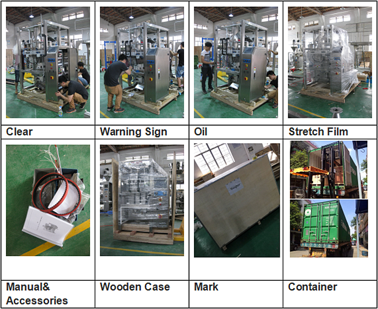 Packaging Machine 7510.png