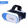 baofeng mojing vr glasses / cardboard vr viewer / best price vr 3d glasses
