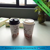 New design ripple wall custom printed double wall paper coffee cup with lid