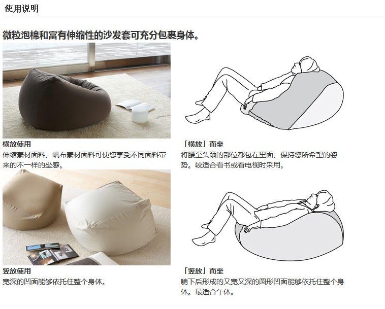 Admirable Muji Ryohin Keikaku Comfortable Cotton Cloth Art Sofa Lazy Onthecornerstone Fun Painted Chair Ideas Images Onthecornerstoneorg