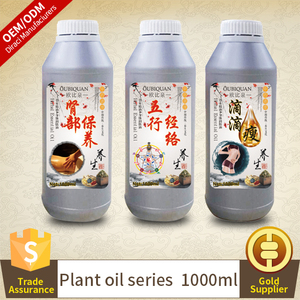 OEM OUBIQUAN Chinese herbal medcines seed oil 21 kinds of Chinese medicine oil optional
