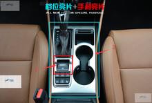 Water Cup Holder &  Electronic Handbrake Frame Cover Interior Trim 2pcs For Hyundai Tucson 2016