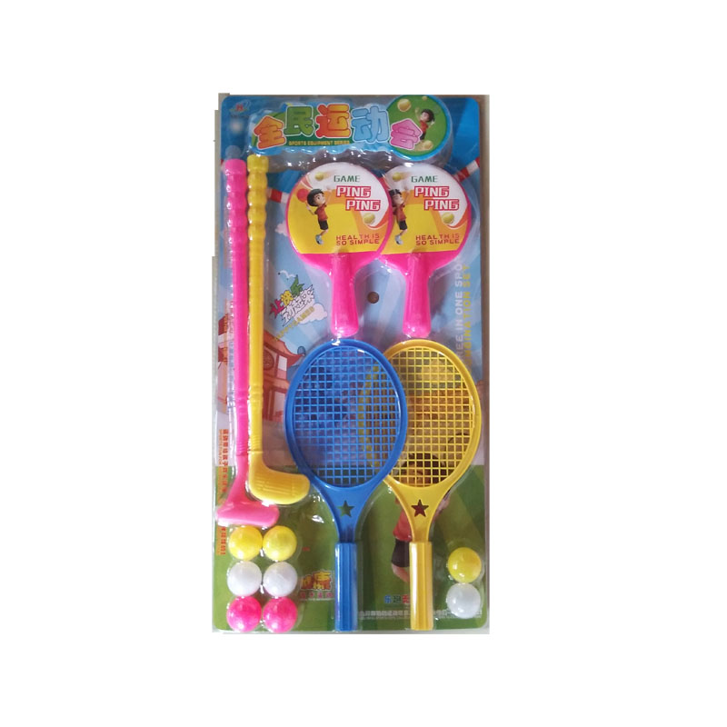 Promote Funny Educational Plastic Golf Set Sport Toy and Ping-pang set