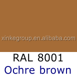 RAL8001 Ochre brown Epoxy Polyester Powder Coating