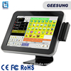 Billing machine /pos accessories / 12'' pos system with card reader