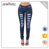 2017 High Waist Elastic Denim Skinny Ripped Jeans Woman