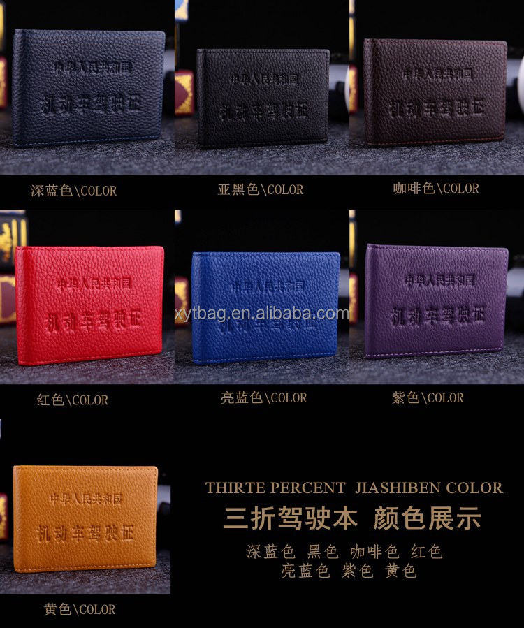 PU leather driving licence holder,driver's license holder and driving licence case china suppliy